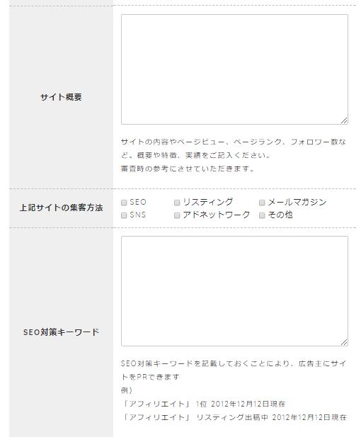 afbサイト情報2
