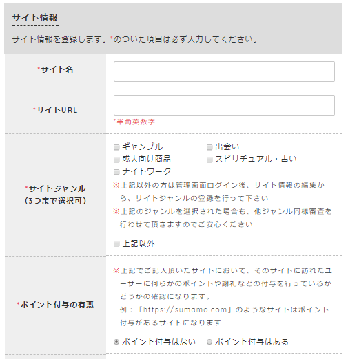 afbサイト情報