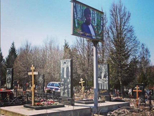 Kapinės rusija