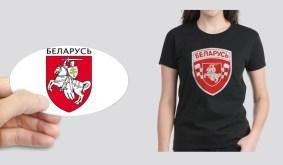 Baltarusija Vytis