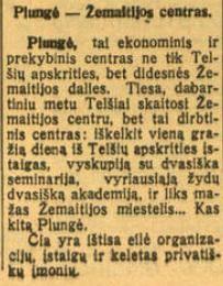 Plungė Žemaitijos centras.jpg