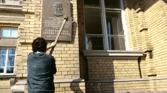 Stanislovas Tomas Jono Noreikos Vėtros lentą