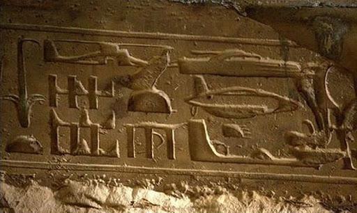EGIPT UFO NSO NLO