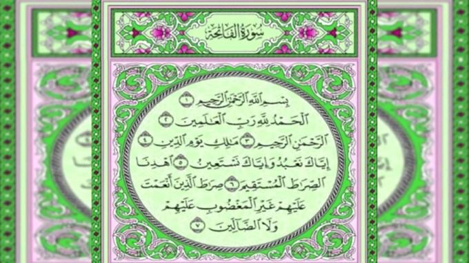 surah al fatehah