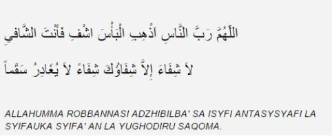 7 Doa Dan Amalan Rasulullah Agar Lekas Sembuh Dari Penyakit