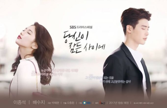 download drama korea terbaru