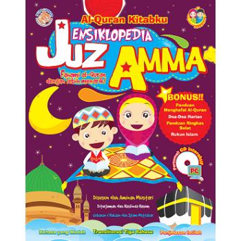 Al-Quran Kitabku Ensiklopedia Juz Amma