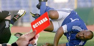 Борисов вече няма да е премиер
