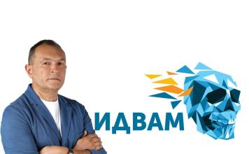 Васил Божков: Идвам си!