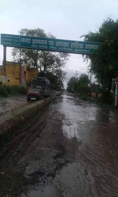 ये तस्वीर हमें भेजी है विजय शर्मा ने। तस्वीर में साफ दिख रहा है जहांगीराबाद रोड का हाल।