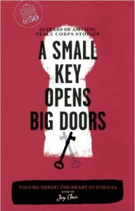 A Small Key Opens Big Doors