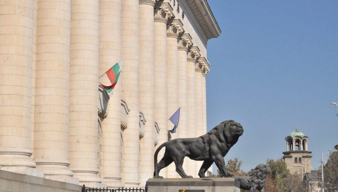 bulgaristan-oturum-izni-oturma-izni