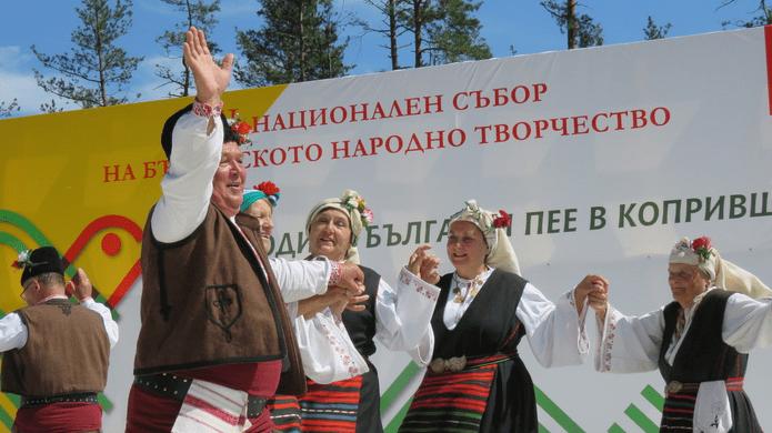 Съборът на народното творчество в Копривщица официално е под егидата на ЮНЕСКО