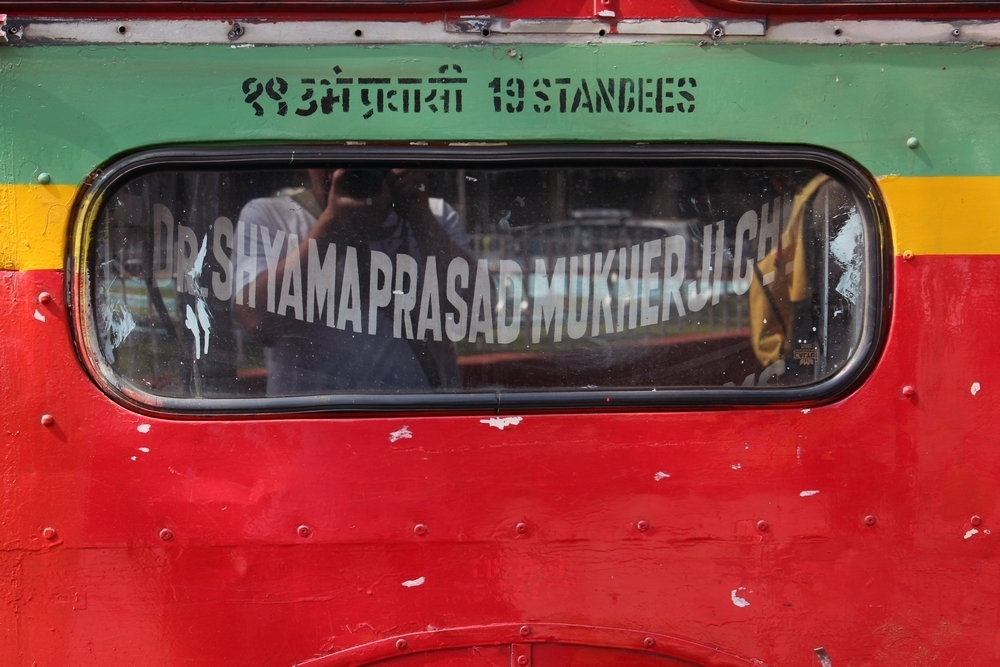 India Mumbai 12