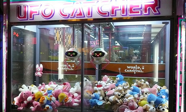 New Sega Arcade Gives Players The Jump On UFO Catchers