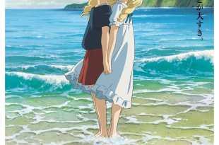 <i>Souvenirs de Marnie</i> (2014), la nostalgie de Ghibli 1 image