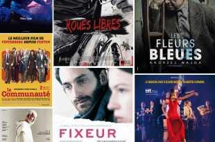 Sorties cinéma 2017 - 12 films européens à voir - Bulles de Culture