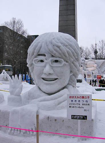 Un acteur coréen populaire chez les Japonaises (ne me demandez pas son nom)