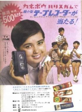 Tomoko Kei10