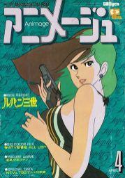 Fujiko Mine 15