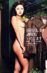 katura_tamaki03