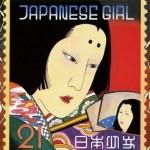 Akiko Yano - Japanese Girl (1976)