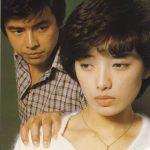 (Posters) Les métamorphoses suggestives de Momoe Yamaguchi