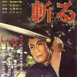 Kiru (Kenji Misumi - 1962)