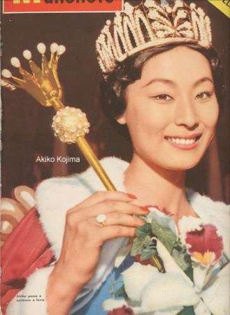 Akiko Kojima14