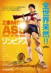zombie_ass