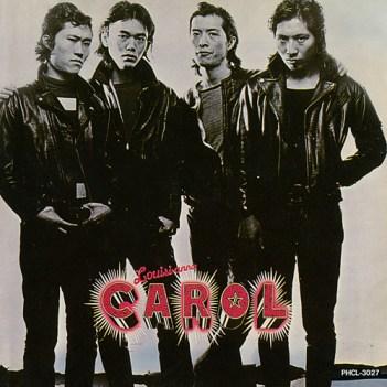 Shinoyama Carol 3
