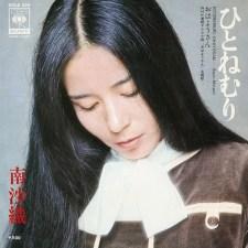 Shinoyama Saori Minami