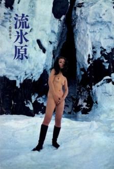 bijin-neige-25