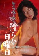 maiko-kazama-5
