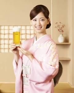 beer girl 23