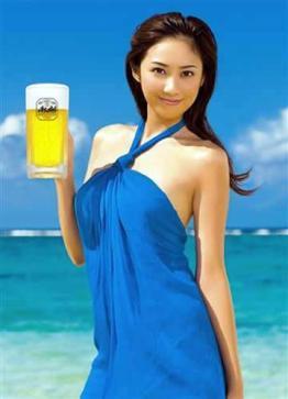 beer girl 27