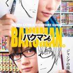 Bakuman (Hitoshi One - 2015)
