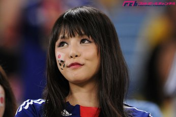 supportrice 9