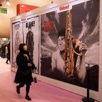 Angoulême 2019 (1/2) : opération Matsumoto !