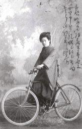 bijin-vélo-12