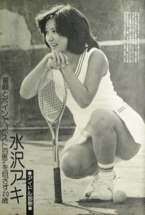 tennis bijin 10
