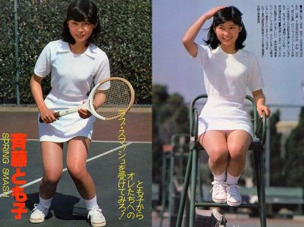 tennis bijin 18