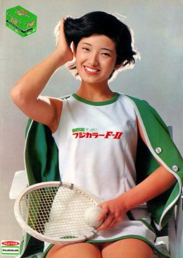 tennis bijin 20