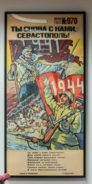 You're Once Again with Us, Sevastopol! TASS No 970, May 10, 1944