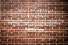 Call 215-525-1577 and press 7# to hear about this mural.