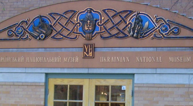 Ukrainian National Museum, one of the many international and ethnic museums in Chicago, Chicago