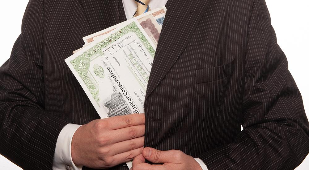 Rücknahme von Fondsanteilen – Warum das gar nicht selbstverständlich ist