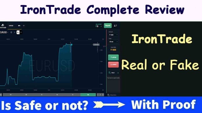 IronTrade Expert Review: Is Iron Trade Scam or Legit?