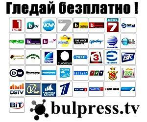 bulpress tv