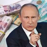 Вижте колко са парите и колите на Владимир Путин